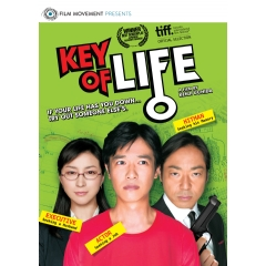 Key of Life hi (2)